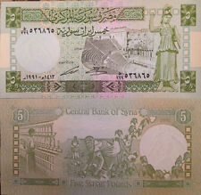 SYRIA 1991 5 POUNDS UNC BANKNOTE P-100 STATUE OF WAR FAST DELIVERY USA SELLER !!