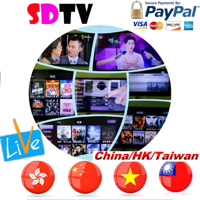 2017 Newest A2 TV Well As HTV5-A1 Upgrade Chinese/HK/TW/Vietnam Live TV 4K