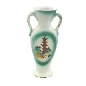 Vintage Japanese Traditional Oriental Vase Marked Bottom Japanese Japan 4'' Tall