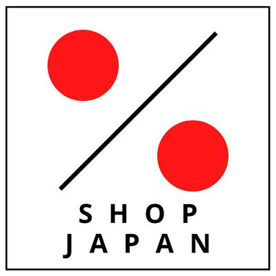 Japanese Bargain