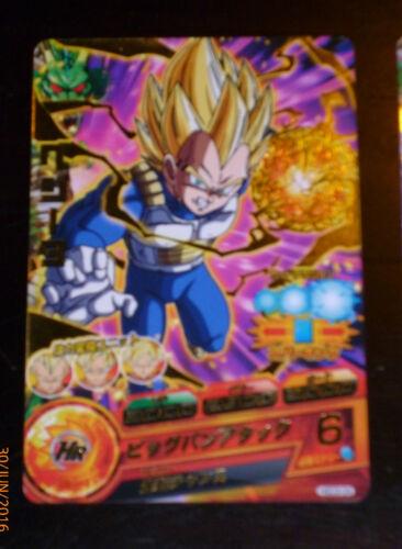 DRAGON BALL Z GT DBZ HEROES CARD PRISM CARTE HGD3-04 RARE GDM BANDAI JAPAN NM