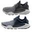 Premium Se Hommes 001 Nike Course Chaussures 859553 400 De Sock Nouveau Wow Dart wOCRntqCI