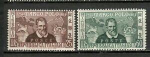 s33695-ITALIA-MNH-1954-Marco-Polo-2v