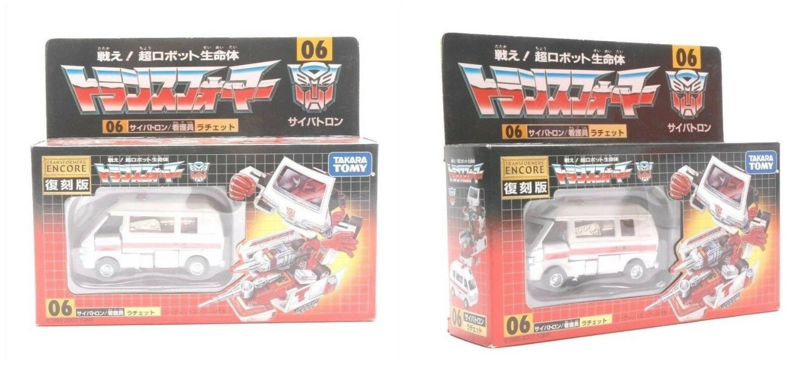 E-HOBBY RATCHET TRANSFORMERS G1 REISSUE FIGURE COLLECTORS EDITION MIB