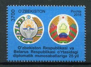 Uzbekistan-2018-MNH-Diplomatic-Relations-JIS-Belarus-1v-Set-Coat-of-Arms-Stamps