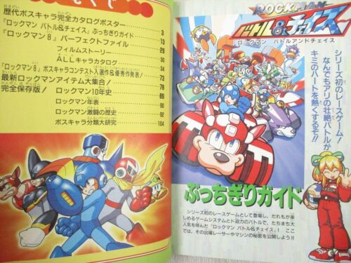 ROCKMAN Super Daihyakka w//Poster Megaman 1997 Capcom Art Fan Book KO07