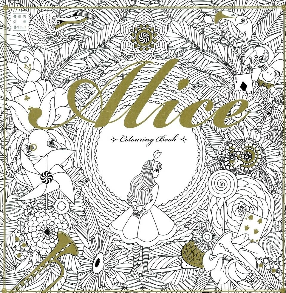 - NEW Alice / Alice's Coloring Book In A Strange Country Art Therapy
