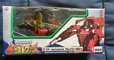 Transformers BEAST WARS NEO CRAZYBOLT D-34 MIB COMP.