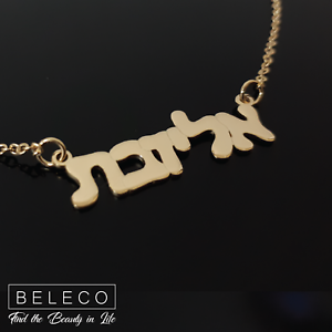 Image is loading Bat-Mitzvah-Gift-Custom-Hebrew-Name-Necklace-Perfect-
