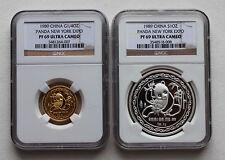 China 1989 1/4 oz Gold & 1oz Silver Panda New York Expo Coin PF 69 UC
