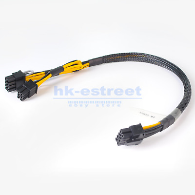 8pin to 8+8pin Power Cable for DELL T5610 and GPU card 35cm