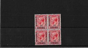 MOROCCO AGENCIES 1925, 10c ON 1d BLOCK OF FOUR SG144, MNH, CAT £120+