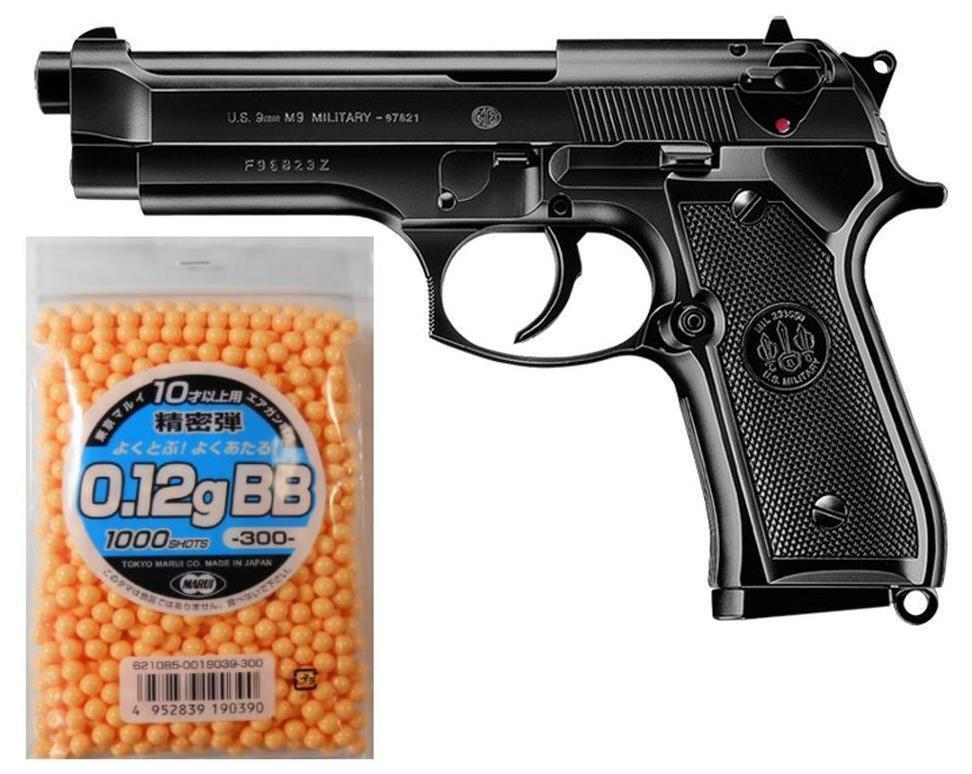 TOKYO MARUI ■No.17 M92F Air HOP  & BB 0.12g (1000) set  Toy from JAPAN