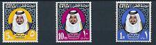 Qatar 1973 Scott 360A-360C MNH