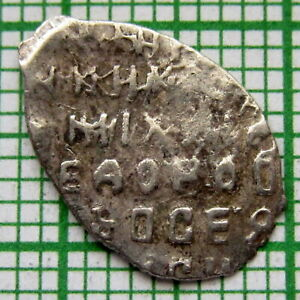 MOSCOW-PRINCIPALITY-TSAR-MIKHAIL-OF-RUSSIA-1613-1645-KOPECK-SILVER-WIRE-MONEY