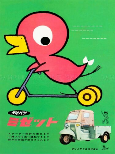 VINTAGE TRAVEL TRANSPORT DAIHATSU MIDGET JAPAN ART POSTER PRINT LV4975