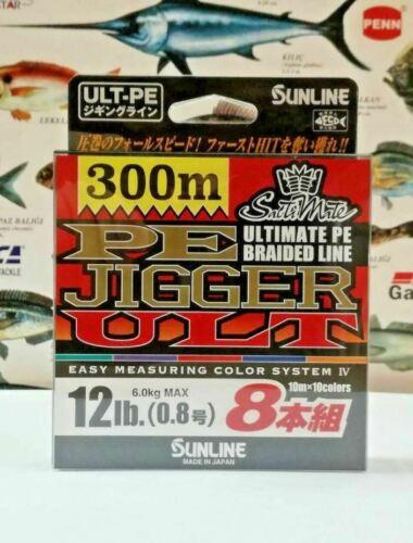 Sunline PE Jigger ULT 8-strand 12lb-16lb 300m Braided Line