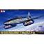 Tamiya-61087-Messerschmitt-Me262-A-1a-1-48 miniature 1