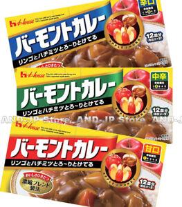 Japanese-Vermont-Curry-roux-230g-Sauce-Hot-Medium-hot-Mild-House-Foods
