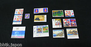 Set-Timbres-obliteres-Japon-Set-4