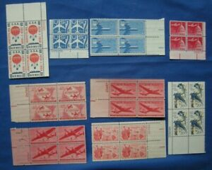 US Air Mail Plate # Blocks of 4 Stamp Collection MNH 9 Plate # Blocks