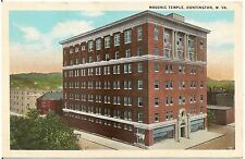 Masonic Temple in Huntington WV Postcard