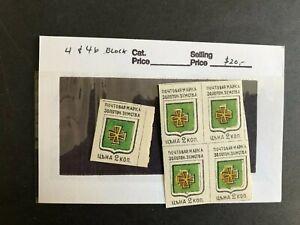 russia-zemstov-stamps-mnhog-a4607