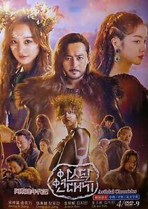 Korean Drama Arthdal Chronicles Ebay