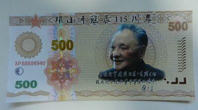 New UNC Deng Xiaoping's 110th Birthday,Olympic Games Bird/'s nest 1000 Yuan1PCS