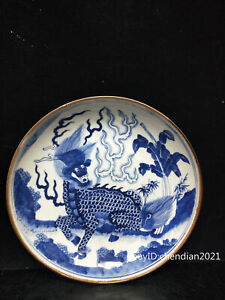 """9"""" China antique Qing Dynasty Blue and white porcelain Kirin pattern plate"""
