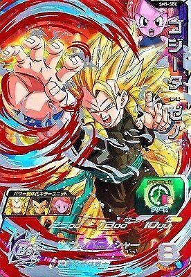 SH5-SEC Gogeta Super Dragon Ball Heroes 5th Zeno UR