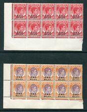 1945/48 BMA Malaya O/P S.S. KGVI 8c & $5  Stamps in Block of 10 MNH U/M