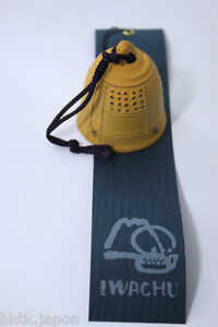 FURIN-Cloche-a-vent-metal-JAUNE-Made-in-Japan-Import-Japon-BHTK