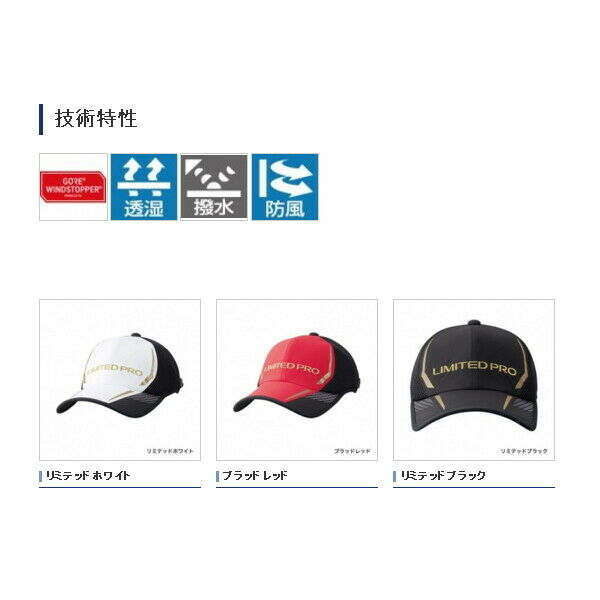SHIMANO GORE® WINDSTOPPER® Half Mesh Fishing Cap LIMITED PRO CA122S Japan NEW