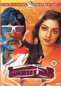 Inquilaab-Amitabh-Bachan-Sri-Devi-Nuevo-Spark-Bollywood-DVD-GB