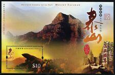 Hong Kong 2006 Mainland Scenery no 5 Mount Taishan blocco 161 ** MNH