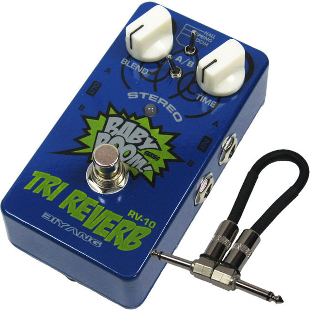 """Biyang RV-10 TRI-REVERB PEDAL """"FREE PRIORITY MAIL SHIPPING""""& """"FREE PATCH CABLE"""""""
