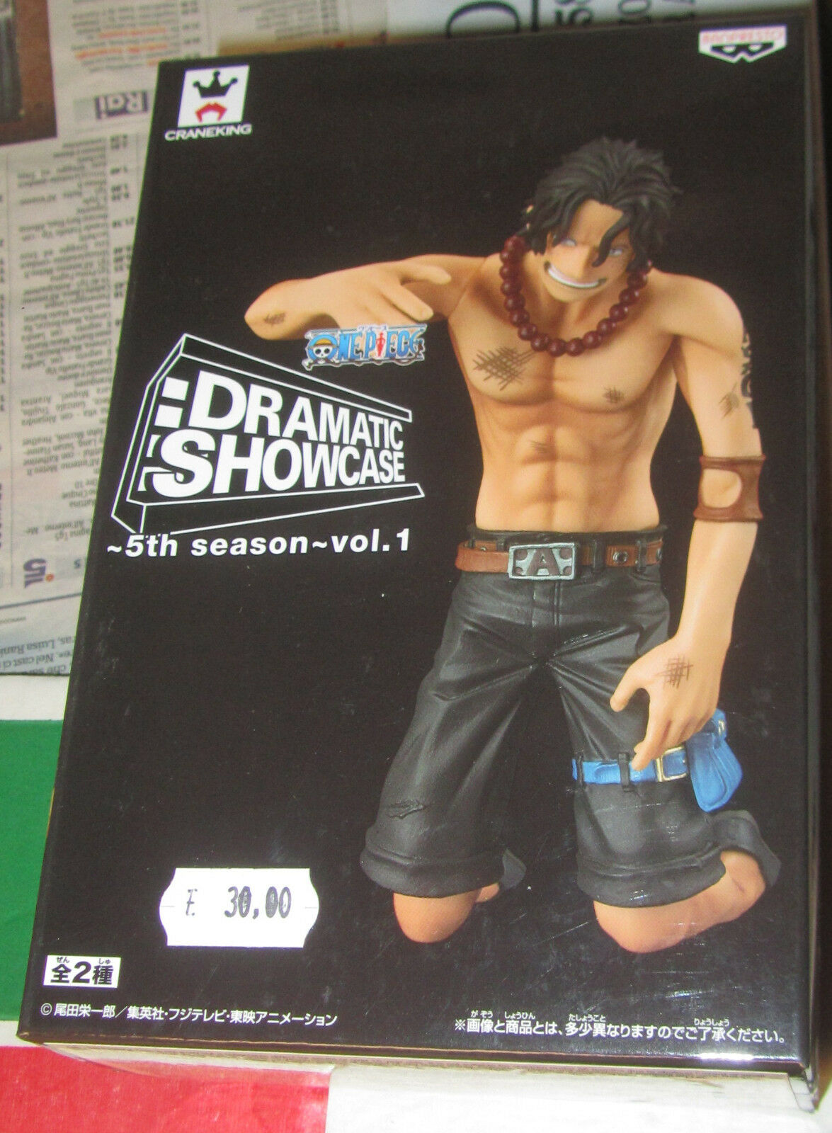 ONE PIECE DRAMATIC SHOWCASE 5th Portuguese D. ACE