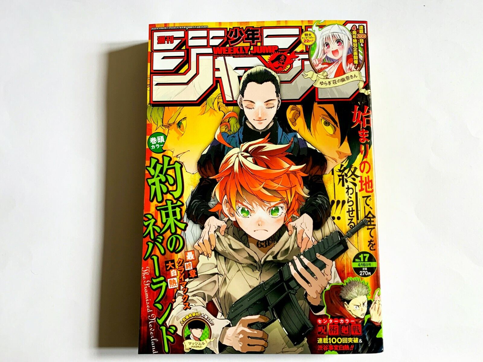 Weekly Shonen Jump Japan No 17 2020 The Promised Neverland Cover Manga Magazine For Sale Online Ebay