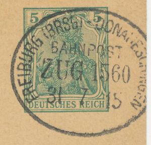 """DT.REICH """"FREIBURG (BRSG.) - DONAUESCHINGEN - BAHNPOST - ZUG 1560 – 31.7.15"""" - Fuerth, Deutschland - DT.REICH """"FREIBURG (BRSG.) - DONAUESCHINGEN - BAHNPOST - ZUG 1560 – 31.7.15"""" - Fuerth, Deutschland"""
