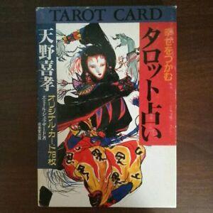 YOSHITAKA-AMANO-TAROT-Deck-Card-78-set-Art-Illustrations-Very-Rare