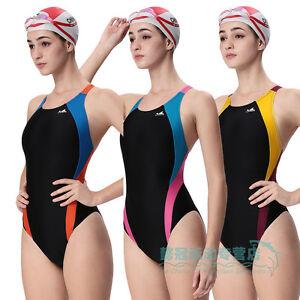 d7be84186bb La foto se está cargando YINGFA -para-mujeres-y-chicas-de-competencia-entrenamiento-