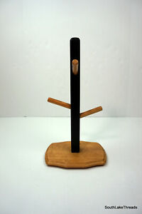 """GoodWood Spindle 4 Coffee Mug Rack Two Tone Black / Ash 14"""" inches"""
