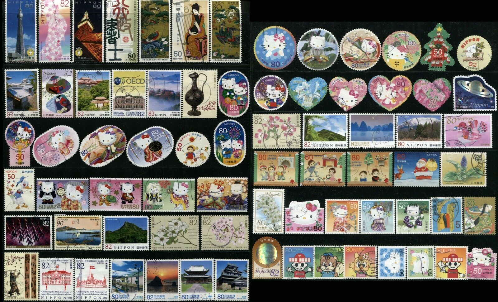 70 JAPAN Stamps Collection NIPPON Modern Postage Used