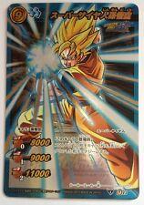 Dragon Ball Miracle Battle Carddass DB03 Omega 13
