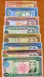 Turkmenistan-Set-1-5-10-20-50-100-500-1000-1993-1995-UNC