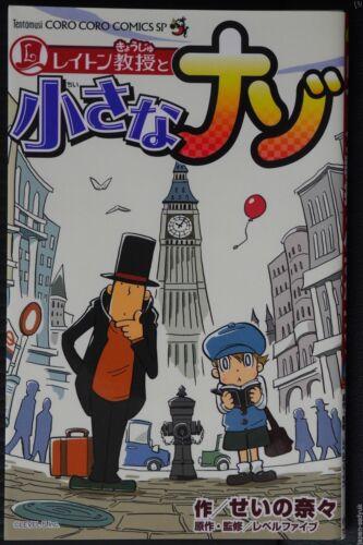 JAPAN Professor Layton manga Layton-kyoju to Chiisana Nazo