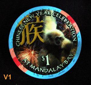 Monkey casino chip mills jennings slot machine