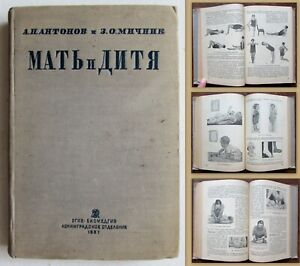1937-RRR-Soviet-Russian-Book-MOTHER-AND-CHILD-Pregnancy-Childbirth-Baby-care