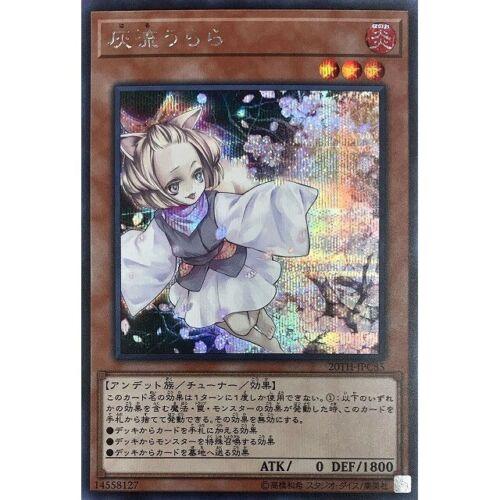 Yu-Gi-Oh! Ghost Ogre /& Snow Rabbit 20TH-JPC85 Secret Japan